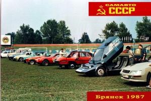 Házilag készített autók a Szovjetunióból