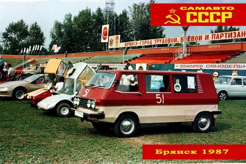 tunedcars002-11