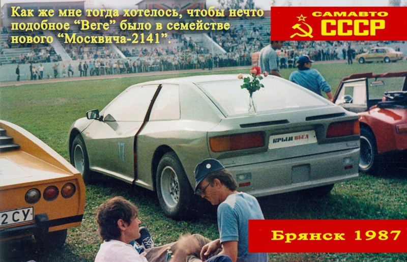 tunedcars002-13
