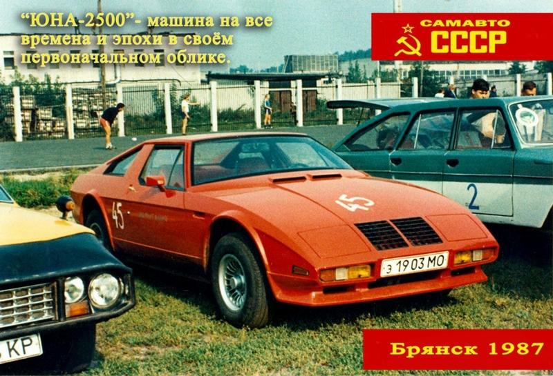 tunedcars002-14