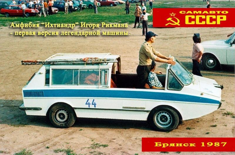 tunedcars002-16