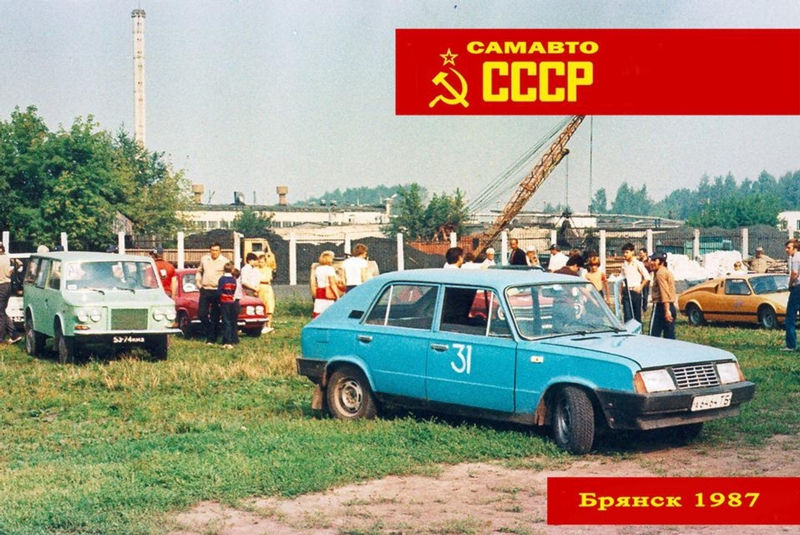 tunedcars002-29