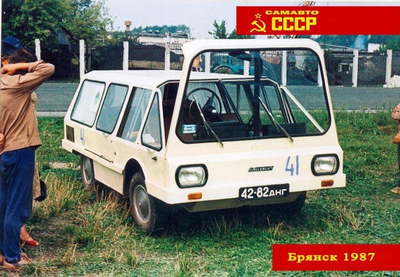 tunedcars002-31