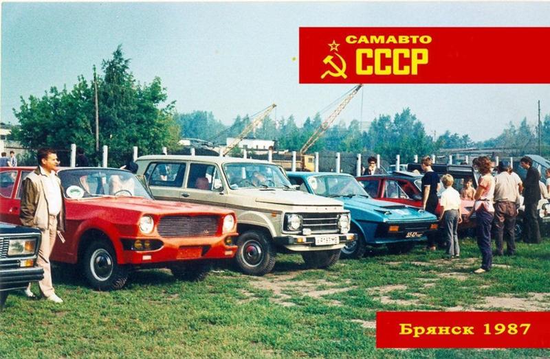 tunedcars002-33