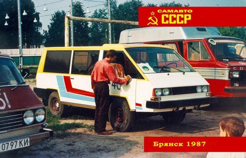 tunedcars002-35