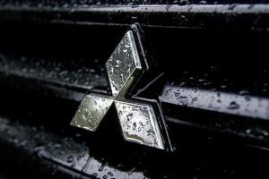 Hivatalos adat a Mitsubishik túlfogyasztásáról