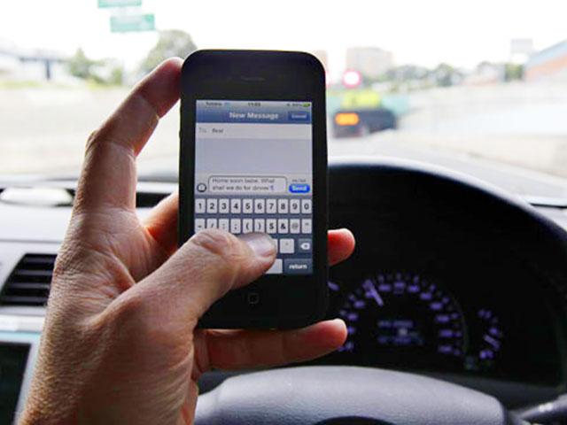 text-drive-w