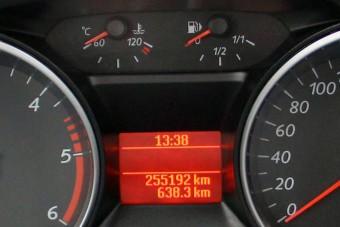 Megvan, hány visszatekert órás autót árulnak itthon