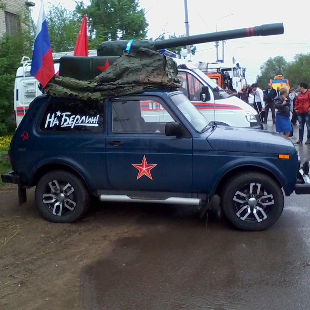 niva-tank
