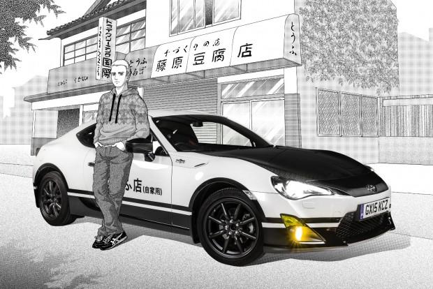 Képregény ihlette a Toyota legújabb autóját