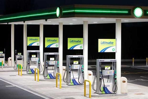 Tizenhét éve nem volt ilyen olcsó az üzemanyag