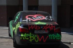 Jézus ereje! Mit műveltek az oroszok ezzel a BMW-vel?