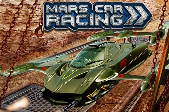 Kerék helyett valami rakéta-szerű csodahajtómű, a szárnyas testben is felismerhető autóforma
