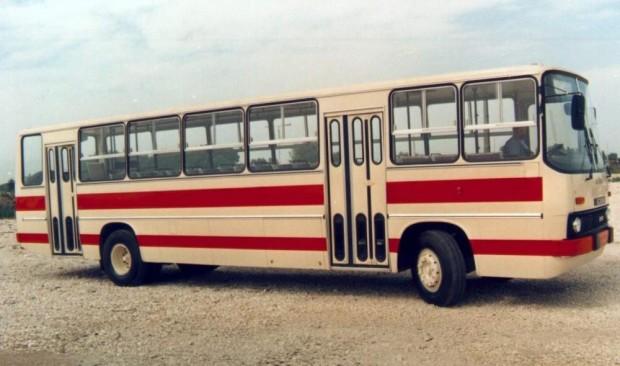 Az Ikarus 259-esek kísérleti program részeként készültek. Sorozatgyártásukra sohasem került sor.