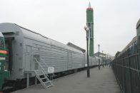 Sikeresen tesztelték az új orosz halálosztót