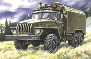 75 éves az Ural teherautógyár