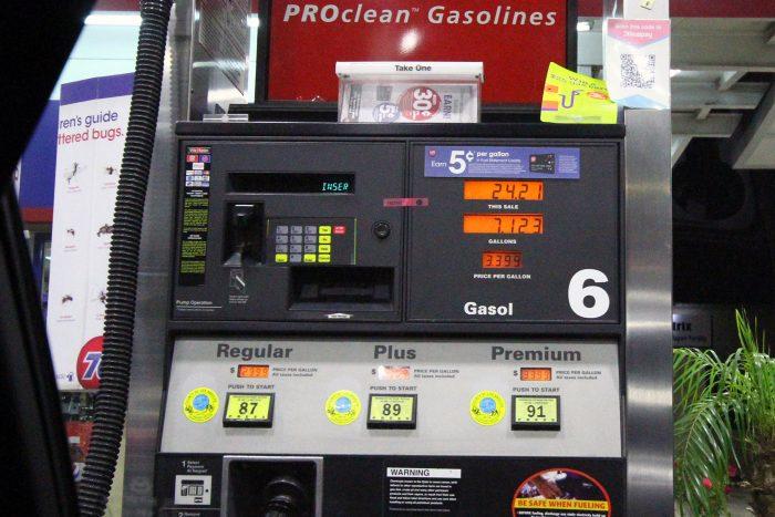 87, 89 és 91-es benzin választható