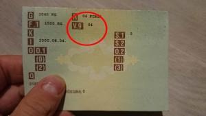 Itt tudhatod meg, hogy kitiltották-e Budapestről az autódat