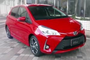 Minden, amit az új Toyota Yarisról tudni lehet