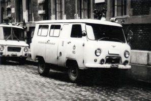 Legendás magyar mentőautót idéz fel az OMSZ