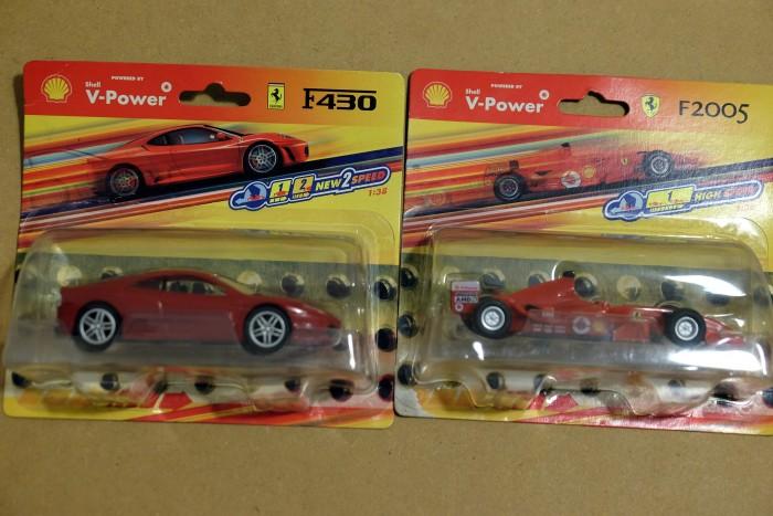 Még 2006 táján volt menő a hátrahúzható, kétsebességes Ferrari sorozat