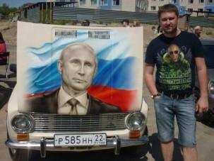 Putyin arcképével dobják fel autóikat az oroszok