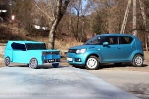 Hogyan hajtogassunk Suzuki Ignist?
