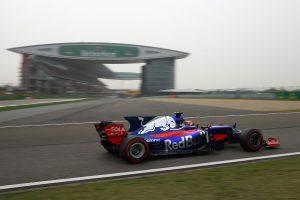 F1: Félszáz kép a Kínai Nagydíjról