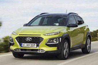 Kiszivárogtak a Hyundai merész városi crossoverének fotói