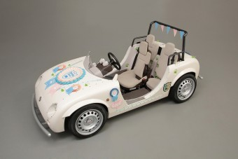 Gyerekeket tanít autózni a Toyota