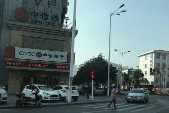 Magyar cég reformálja meg a parkolást Kínában