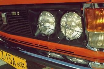 5 retró lámpamosó szerkezet, ami visszarepít az időben