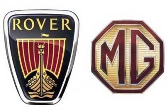 MG Rover kézben a motor és sebességváltó gyár