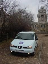 Teszt: Seat Arosa 1.4 Sport - Kicsi a bors, de...