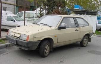 Járművek vizsgáztatása