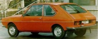 Wartburg sorozat - Halva született prototípusok