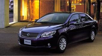 Szenzáció: Itt az új Corolla