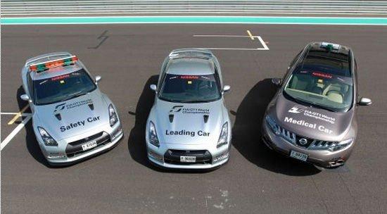 A biztonsági és az orvosi autó is Nissan