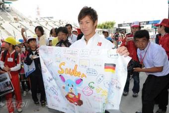 F1: Kobayashi lesz a vezér a Saubernél