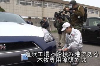 Radioaktív sugárzást mér autóin a Nissan - videó