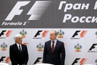 F1: Időben kész lesz az orosz pálya