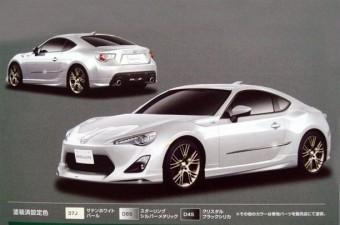 Kiszivárgott az új Toyota sportkocsi