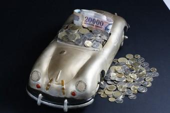 Olcsóbb lesz idén az új autó?