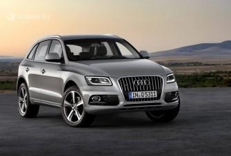 Kiszivárgott az új Audi Q5