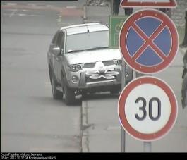 Napi 10 autóst büntetnek a térfigyelő kamerák