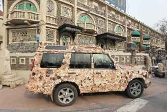 A világ legtöröttebb kocsija