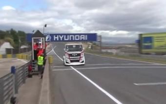 Videó az OXXO jaramai versenyéről