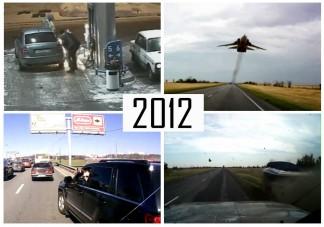 2012 legőrültebb autós felvételei