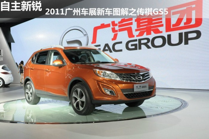 Akár 80 százalékkal csökkenhetett az egyik legnagyobb kínai autógyártó csoport profitja 2012 során. A számok nem véglegesek.