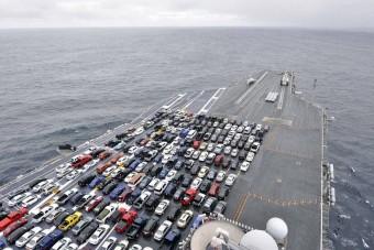 A világ legdrágább parkolója